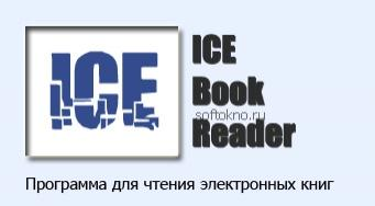 ICE Book Reader